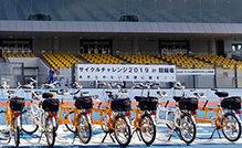 タンデム自転車NONちゃん倶楽部2019競輪場