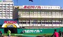 タンデム自転車NoNちゃん倶楽部香川県に初上陸!!高松競輪場