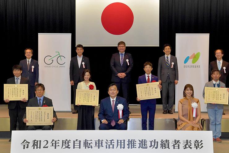 令和2年度 自転車活用推進功績者表彰式